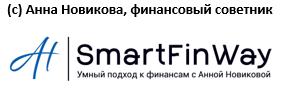 SmartFinWay